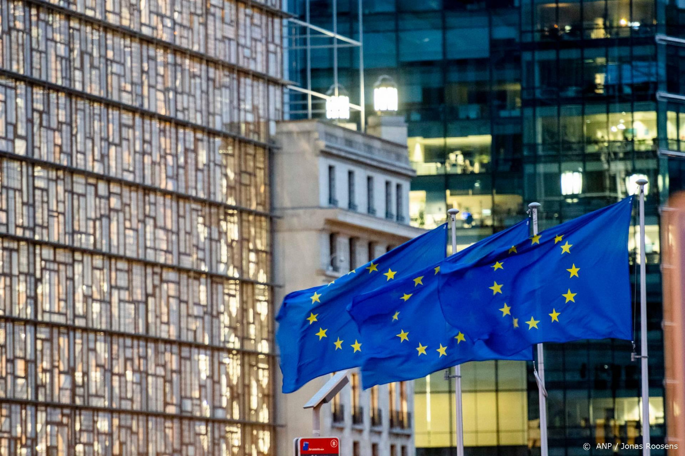 Europa wil vele miljoenen in innovatieve startups steken