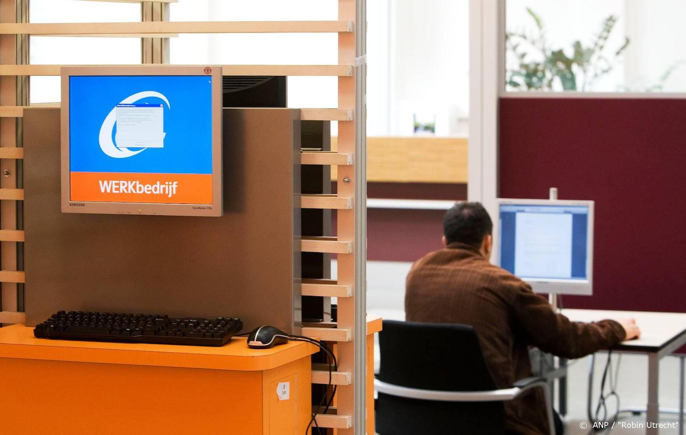 IBM: 'Gestolen inlog werknemer grootste probleem cybersecurity'