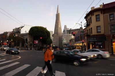 Klap voor 5G-providers: netneutraliteit in Californië gaat door